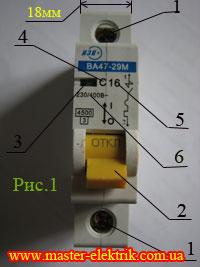 Внешний вид, тип автоматического выключателя