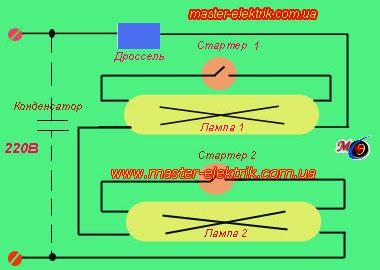 Эпра 4х18 схема подключения